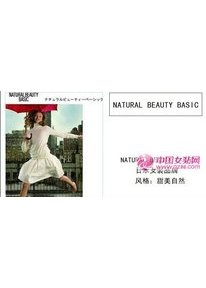 NATURAL BEAUTY BASIC2011新款画册(图1)