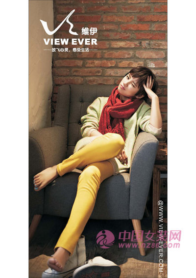 VIEW EVER2013秋装新款画册(图75)