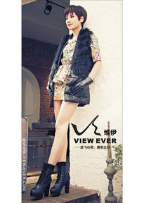 VIEW EVER2013秋装新款画册(图78)