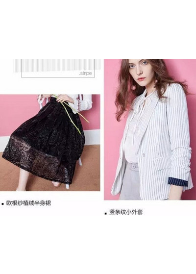 ONE MORE2017春装新款画册(图5)