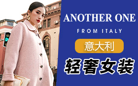 ANOTHER ONE女裝加盟中