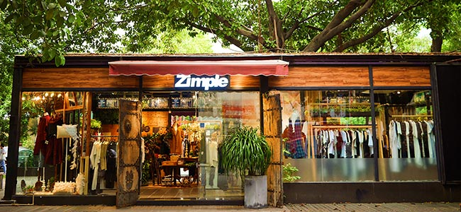 Zimple店铺展示 (图6)