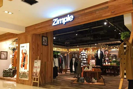 Zimple店铺展示 (图7)