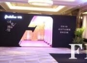 FIRST SHOW   订货进行时……  2019 Autumn New Product Release