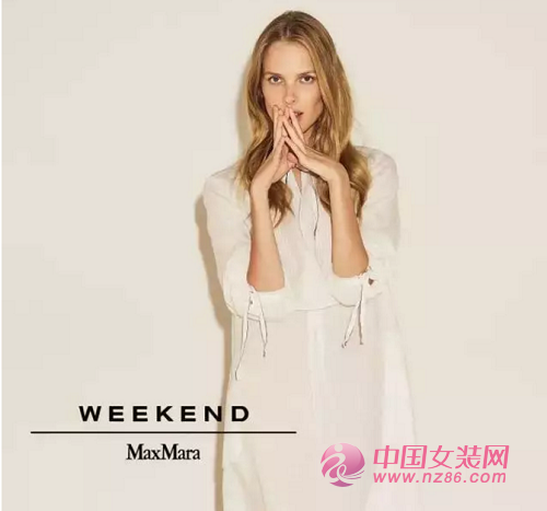 WEEKEND Max Mara | 清透棉麻,一次都市外的深呼吸(图1)