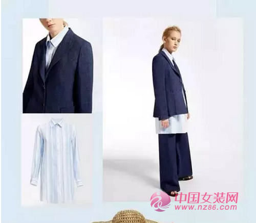 WEEKEND Max Mara | 清透棉麻,一次都市外的深呼吸(图3)