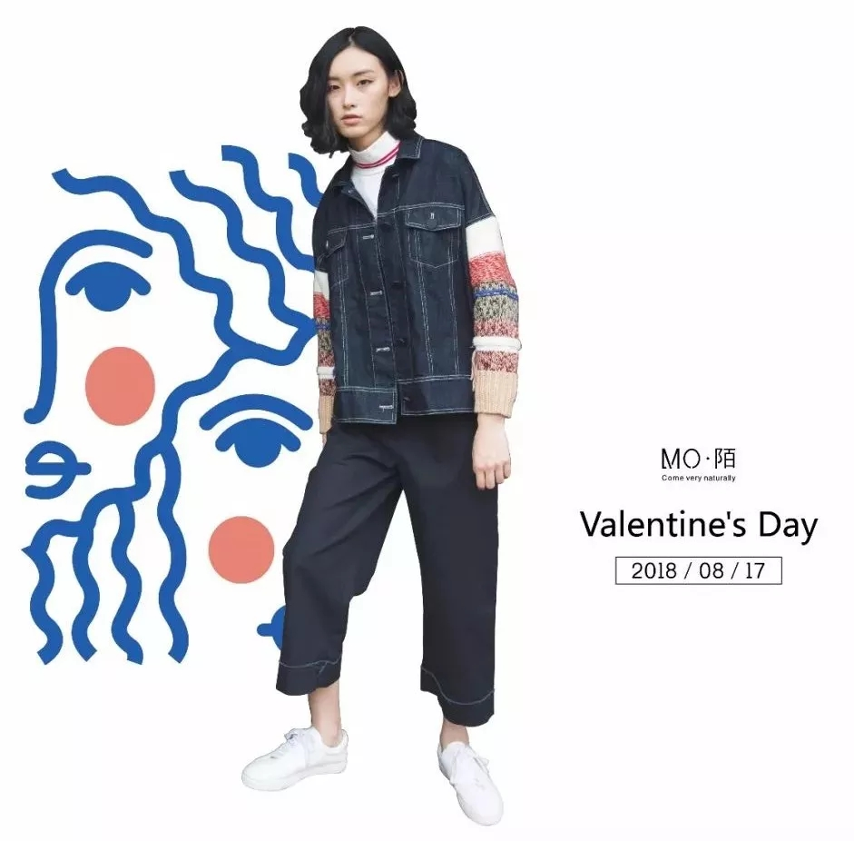 MO·陌 Chinese Valentine's Day[图1]