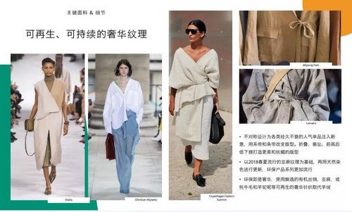 2019 spring and summer women's trend analysis classic minimalist style (Figure 8)