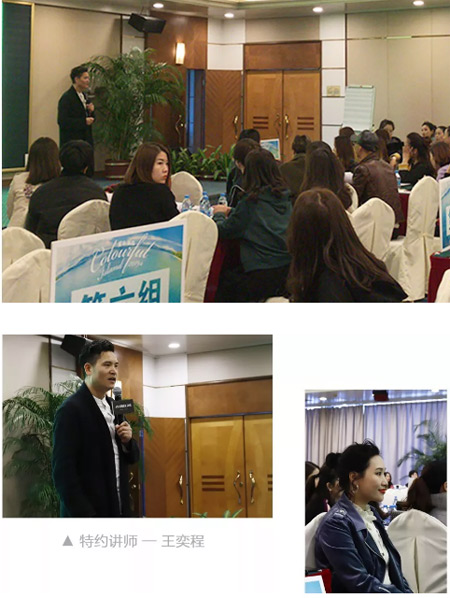 ANOTHER ONE 2019夏季新品发布会(图5)