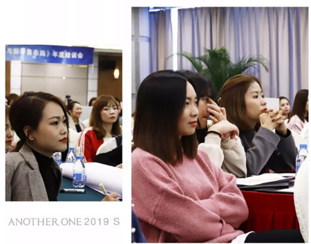 ANOTHER ONE 2019夏季新品发布会(图7)